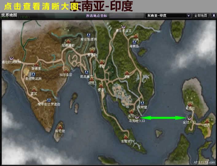 世界地图-东南亚
