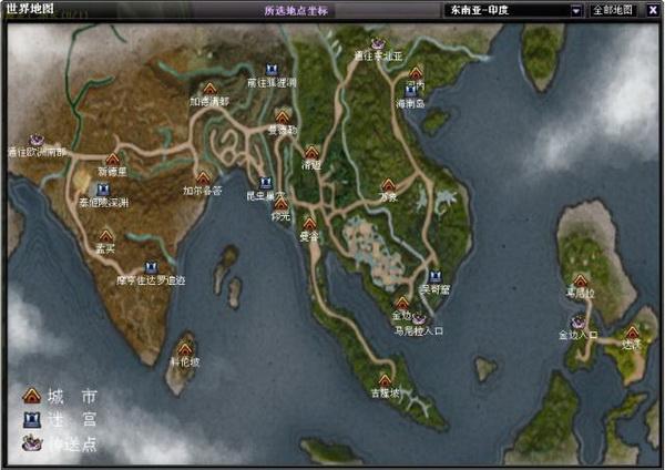 点击看大图--东南亚