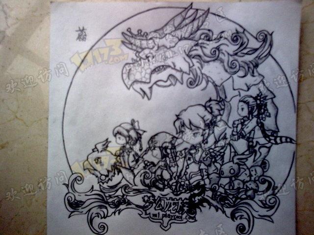 莪旳梦幻龙族手绘画