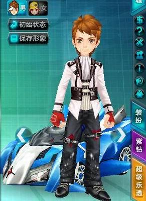 型男必选 QQ飞车 最受欢迎男性套装
