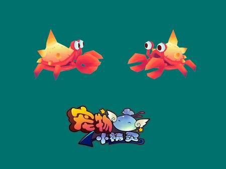《宠物小精灵ol》突破传统 q版格斗有内涵 10款主题宠物《宠物小精灵