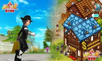 梦幻骑士创意沙龙 玩家定义游戏风尚