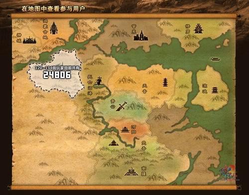 在诛仙2荣耀豪礼专题页面中填写个人信息,方便轻松的找到身处同一城市