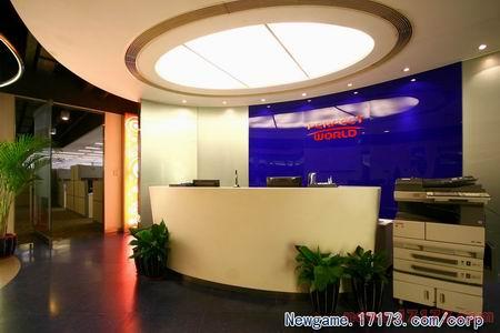 ...25号房地置业大厦15层17层   上 市 地:――   完美公司的...