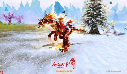 彰显王者风范 西游天下霸王坐骑最拉风