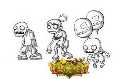 动漫 简笔画 卡通 漫画 手绘 头像 线稿 400_255