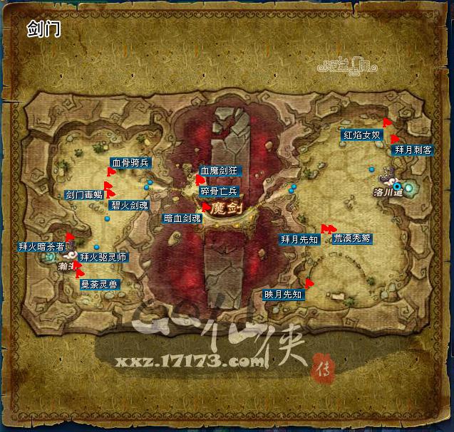 qq仙侠传怎么合宝石_QQ仙侠传怪物分布图QQ仙侠传-17173网络游戏专区
