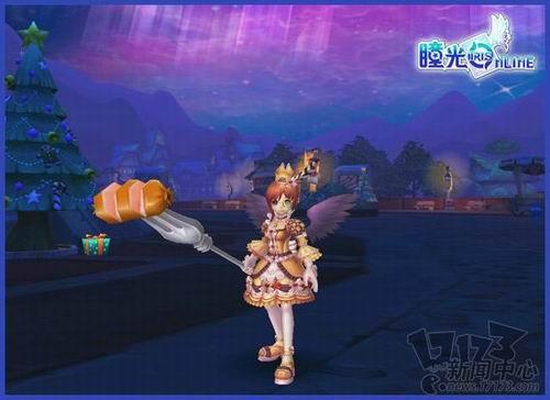 """...玫瑰花当剑、拿一根葱和萝卜当双刀吗?这就是传说中的\""""武器..."""