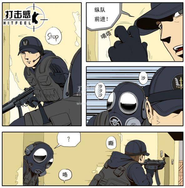 动漫 卡通 漫画 头像 591_600