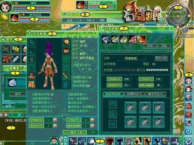 宠物网游《石器世界》游戏操作界面介绍